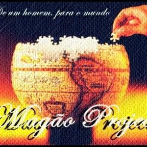 Magão1_500x500